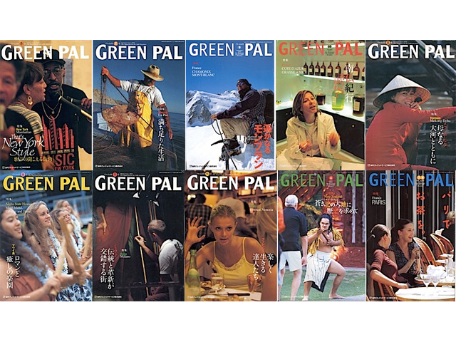 Green Pal Magazine